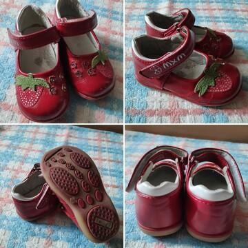 Красные туфли туфельки для маленькой леди фирма MXM