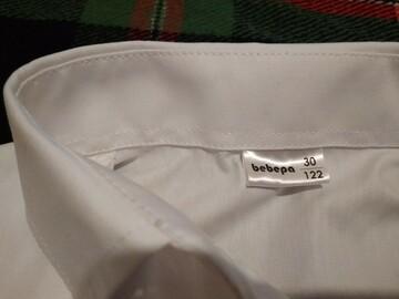 Рубашка белая с коротким рукавом Bebepa