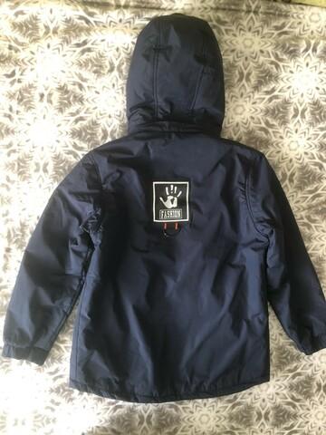 Демисезонная куртка ветровка синяя 10-11лет