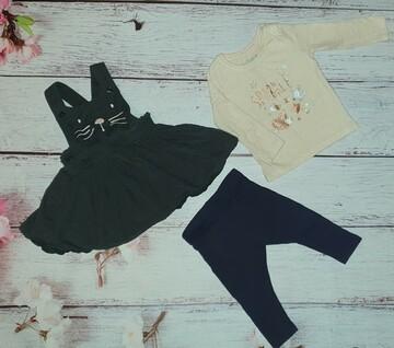 Сарафан F&F, комплект одежды на девочку Primark
