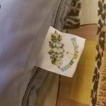Серый зимний чехол с надписью для новорожденных