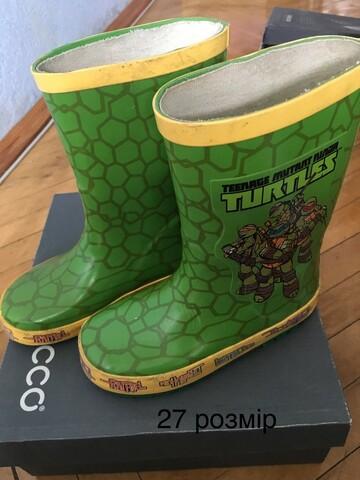 Зелені гумові чоботи з Ніндзяго