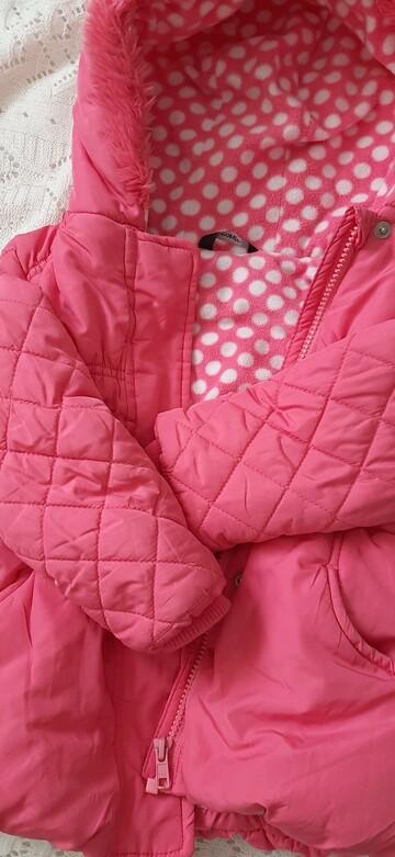 Куртка розовая деми