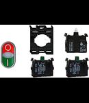 Pachet buton Rosu/Verde  luminos complet echipat