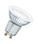 Sursa de iluminat, bec cu LED P AR111 50 24° 10.8 W/3000K G53
