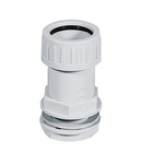 IMBINARE PVC CONDUCTA-CUTIE Ф25 IP65