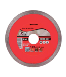 DIAMOND CUTTING DISC WET 125Х22.2mm