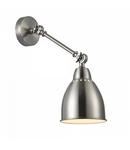 Lampa perete Domino MOD142-WL-01-N