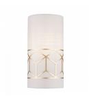 Lampa perete Messina H223-WL-01-G