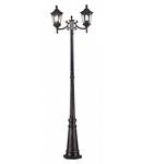 Lampa perete Oxford S101-209-61-R