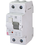 KZS-2M Intrerupatoare de curent rezidual cu protecție la supracurent, 2 module, tip A și AC KZS-2M A C25/0.5