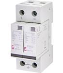 ETITEC V T12 ETITEC V T12 440/12,5 2+0