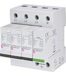 ETITEC V T12 ETITEC V T12 440/12,5 4+0 RC