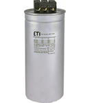 LPC LPC 40 kVAr, 400V, 50HZ