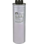LPC LPC 20 kVAr, 440V, 50HZ