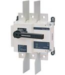 Load break switch LBS 275 3P DC1500