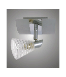 Aplica sau plafoniera Belinda 11 cu 1 bec - Brilux -argintiu
