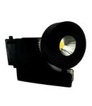 Corp de iluminat de interior ZURIH-40 /018-001-0040