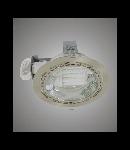 Corpuri de iluminat cu reflector pentru tavan fals 8018E E27 alb-BRILUX