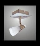 Corp iluminat aplica Cordia 11 Brilux-crom satin