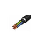 Cablu curpu armat 5x4 ignifugat