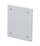 WATERTIGHT SHOCKPROOF LID FOR PTC JUNCTION BOXES - DIMENSIONS 138X169X70 - IP55 - GREY RAL7035