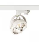 KELLY LED pentru 3-circuit sina alb 230V LED 12W 24° 3000K