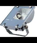 Proiector iodura metalica asimetric 70W Philips