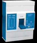Intrerupator automat tip USOL fix 630A
