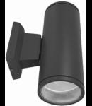 Spot aplicat REGOLA 250,negru