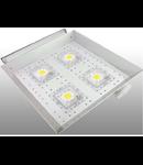 Lampa suspendata pentru hala Cetus 150W