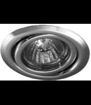 Spot  metalic mobil ALPE 26, gri satinat