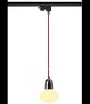 Lampa pendul chrom E14 ,3 faze,40W,crom