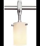 SWIFTEC lampa pentru EASYTEC II,gri