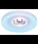 Spot DISC ,alb,GU5.3,50W