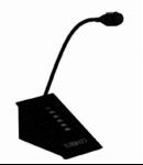 Consola activa cu microfon, selector  5 zone, alb, TUTONDO