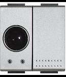 Receptor in infrarosu, 2 Canale+Relee interblocate, tech, BTICINO