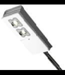 Corp de iluminat cu LED de exterior, 64W