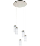 Lampa suspendata Olvero,5x7w,nichel