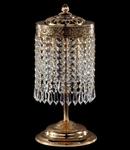 Veioza Diamant Crystal Palace 1 bec,dulie E27,230V,Diam. 15cm ,H35cm,Auriu