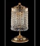 Veioza Diamant Crystal Bella 2 becuri,dulie E14,230V,D.16cm ,H.35cm,Auriu