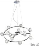 Corp de iluminat compus din inele concentrice rotative 14x40W