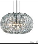 Pendul Calypso cu abajur sferic si decoratiuni de cristal 5x60W