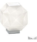 Veioza Diamond mica, 1 bec, dulie E27, D:200mm, H:230mm, Alb