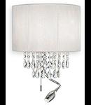 Aplica Opera, 1 LED + 2 becuri, dulie E14, L:300 mm; H:350 mm; Argintie