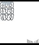Aplica Alba, 2 becuri, dulie E14, L:280 mm; H:480 mm; Alb