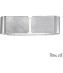 Corp de iluminat  clip ap2 small