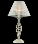 Veioza Elegant Grace 1 bec,dulie E14,230V,Diam. 32cm ,H56cm,Alb-Auriu