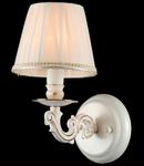 Lampa perete Torrone ARM376-01-W