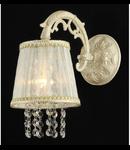 Aplica Elegant Omela,1 x E14, 230V, D.28 cm,H.27 cm,Auriu-Alb